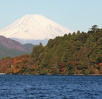 Hakone além do Monte Fuji