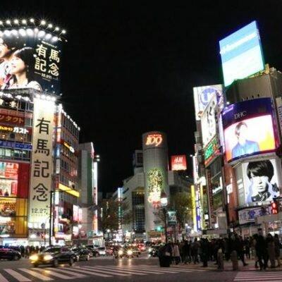 Dicas de Tóquio